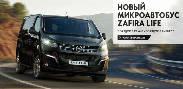 Авто в москве новые в автосалонах опель автосалоны в москве автомобили б у цены